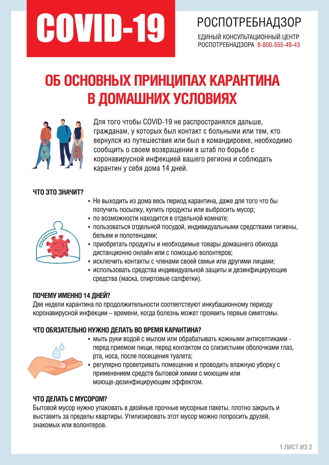 поведенческие факторы яндекс Большой Устьинский мост